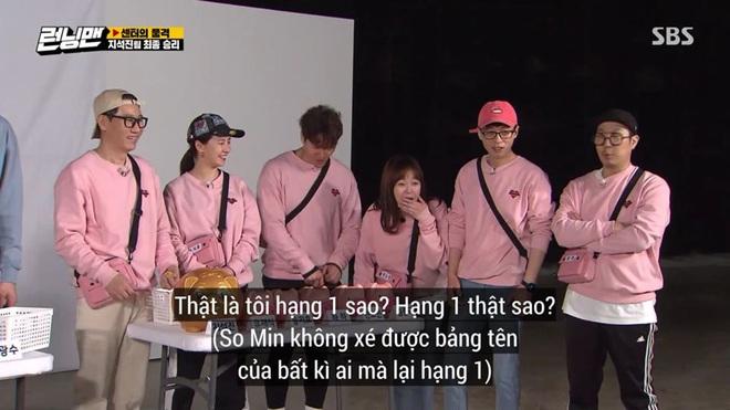 Running Man bị nghi ngờ thiên vị để Jeon So Min giành chiến thắng - ảnh 2