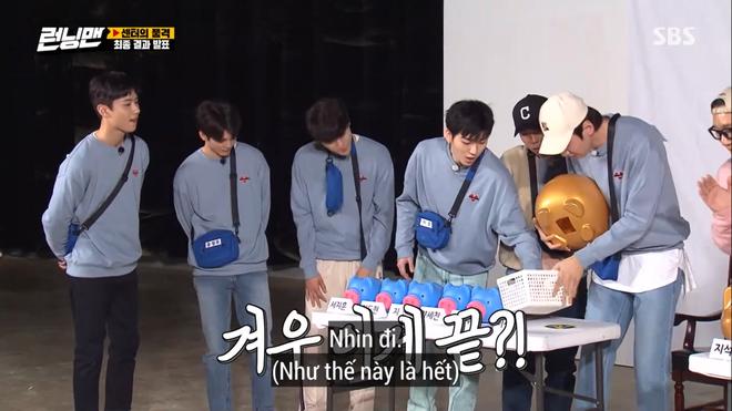 Running Man bị nghi ngờ thiên vị để Jeon So Min giành chiến thắng - ảnh 4