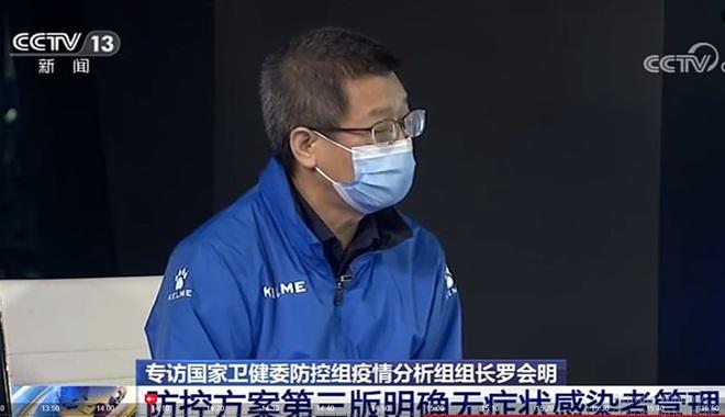 Trung Quốc: Các ca Covid-19 không triệu chứng đều nằm trong tầm kiểm soát - ảnh 1