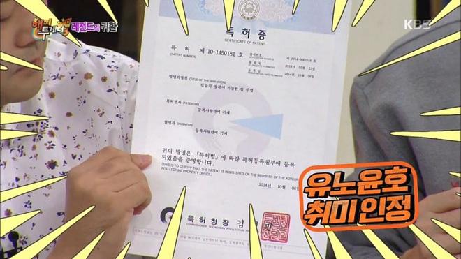 Nam idol xuất chúng hiếm có của Kpop: IQ 142, có tận 2 bằng sáng chế, thành tích học tập khủng, nhân cách mới là báu vật - ảnh 5