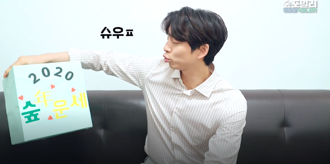 Tiết lộ tương lai của Suzy và Gong Yoo: Tiên đoán thế nào mà khiến nữ idol cười tít mắt, Yêu tinh xéo xắt đổi đáp án? - ảnh 6