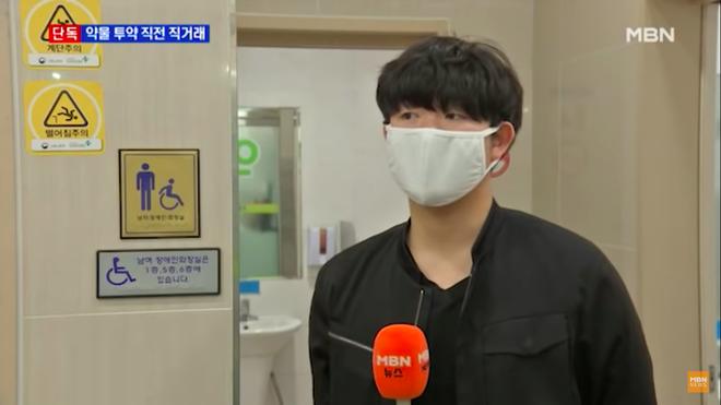 Đài MBC tung clip chấn động: Nam ca sĩ Hàn đình đám bị phát hiện mua loại thuốc bí ẩn trước khi bất tỉnh tại nhà - ảnh 8