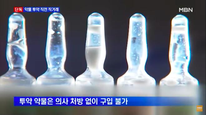 Đài MBC tung clip chấn động: Nam ca sĩ Hàn đình đám bị phát hiện mua loại thuốc bí ẩn trước khi bất tỉnh tại nhà - ảnh 5