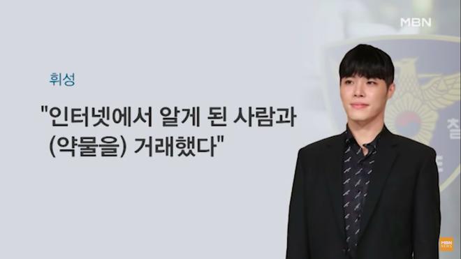 Đài MBC tung clip chấn động: Nam ca sĩ Hàn đình đám bị phát hiện mua loại thuốc bí ẩn trước khi bất tỉnh tại nhà - ảnh 1