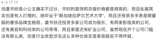 Mật báo Cbiz: Lisa - Thái Từ Khôn bị buộc chặt, Triệu Lệ Dĩnh tranh cướp hợp đồng, Ngu Thư Hân giàu tới choáng ngợp - ảnh 6
