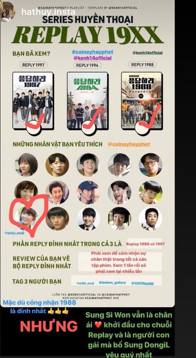 Series Reply 19XX khiến sao Việt phát cuồng: Diệu Nhi một lòng với Park Bo Gum, Nicky cày sạch cả 3 phần, Jun Phạm thốt lên đúng 3 từ! - ảnh 28