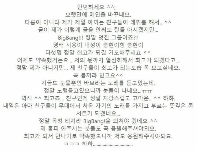 Chuyện ít ai biết về thành viên hụt BIGBANG: Hé lộ bí ẩn lịch sử tạo nên nhóm, lý do từ bỏ để thành NTK nổi tiếng - Ảnh 6.