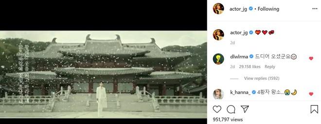 Tứ ca Lee Jun Ki và IU thả thính nhau trên MXH, khán giả kêu gào đòi Moon Lover 2 - ảnh 1