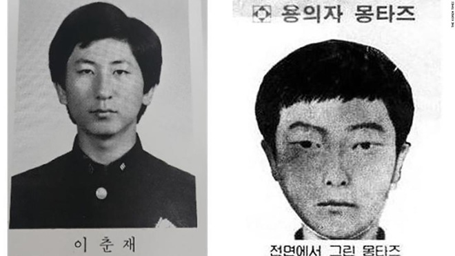 Bi kịch oan sai từ vụ án giết người hàng loạt chấn động lịch sử Hàn Quốc: 20 năm ngồi tù chịu khổ cực, rồi đột nhiên hung thủ thực sự thú tội - ảnh 1