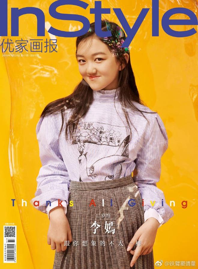 Dậy thì thành công như con gái Lý Á Bằng: Từng mặc cảm vì hở hàm ếch, nay vừa mặc đẹp lại vừa biết makeup xinh hơn bội phần - ảnh 15