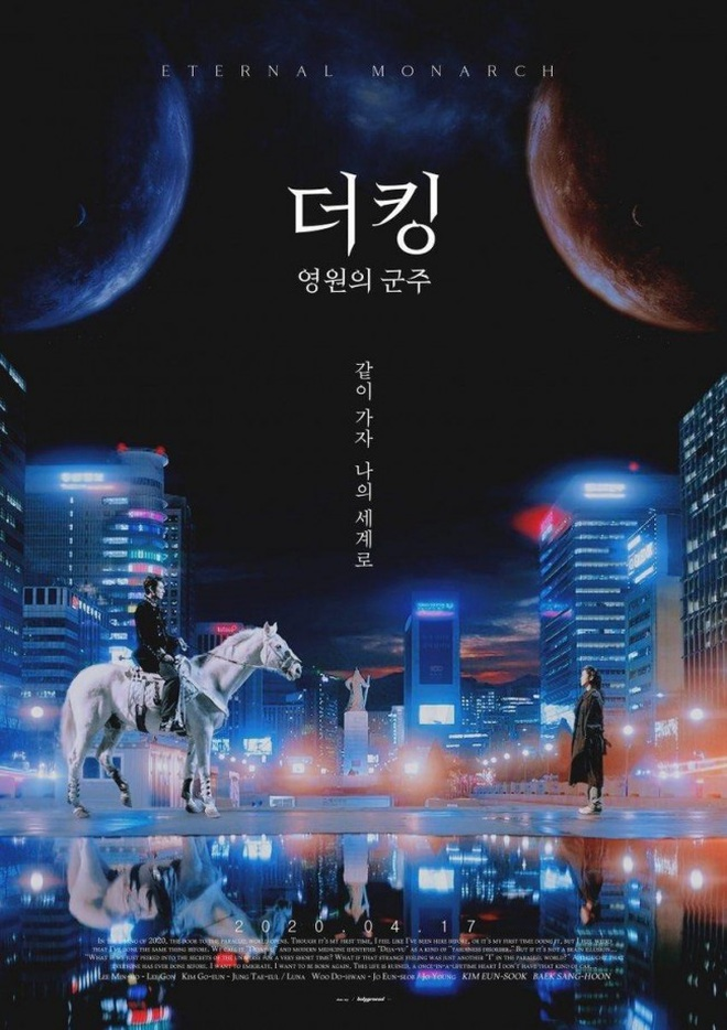 """Top 6 phim Hàn được yêu thích nhất tháng 5: Thế Giới Hôn Nhân dẫn đầu, Quân Vương Bất Diệt suýt """"lọt sổ"""" - Ảnh 2."""