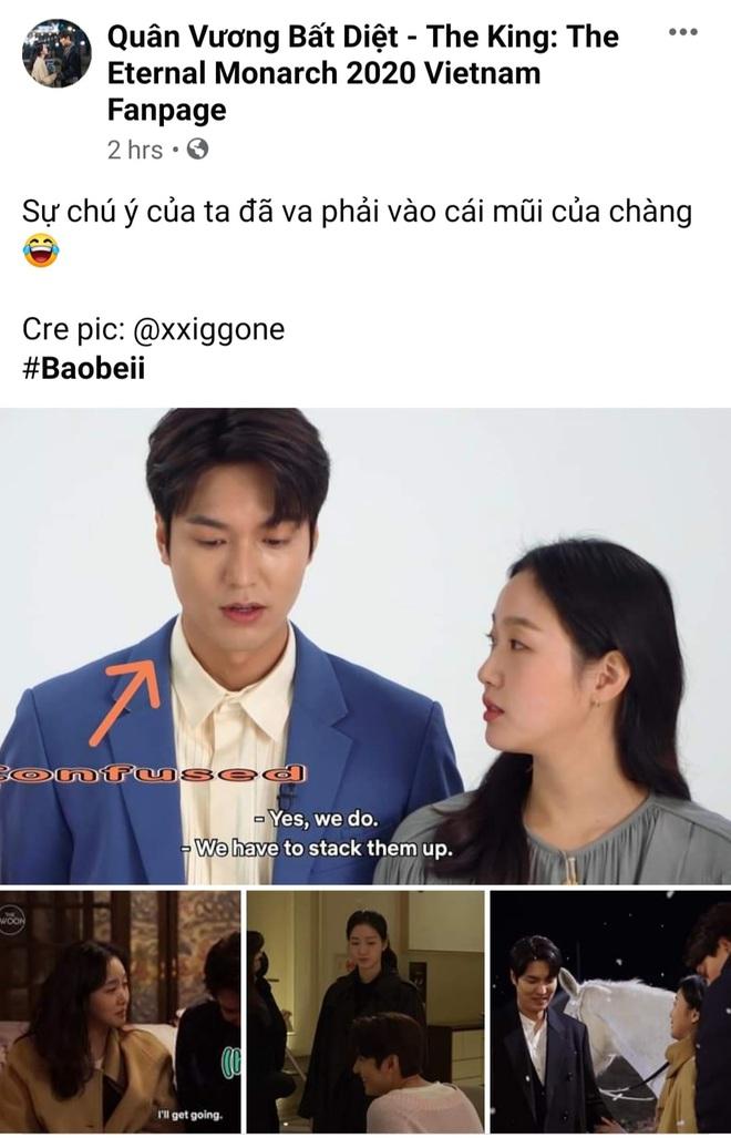 Nhào nhào khoảnh khắc Kim Go Eun nhìn Lee Min Ho đắm đuối: Sự chú ý của ta đã va phải bộ phận này của chàng - ảnh 1