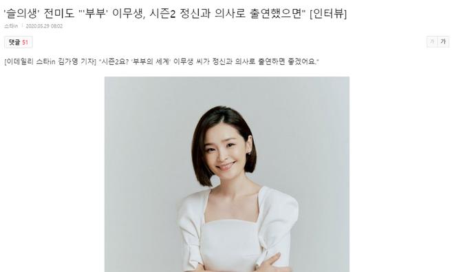 Chị đại Hospital Playlist ước phi công Thế Giới Hôn Nhân đóng mùa 2: Spoil đôi mới lẫn khả năng lật thuyền Ik Jun - Song Hwa? - ảnh 3