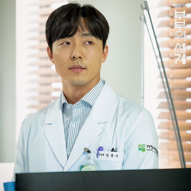 HOT: Lộ lịch phát sóng của đài hắc mã tvN, Hospital Playlist mùa 2 sẽ lên kệ vào tháng 12 sắp tới? - ảnh 5