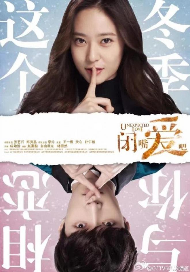 Loạt phim hợp tác Hoa - Hàn xếp kho vì lệnh cấm có cửa lên sóng năm 2020: Lee Jong Suk, Oh Sehun xả hàng? - ảnh 7