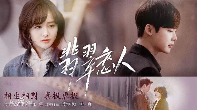 Loạt phim hợp tác Hoa - Hàn xếp kho vì lệnh cấm có cửa lên sóng năm 2020: Lee Jong Suk, Oh Sehun xả hàng? - ảnh 11