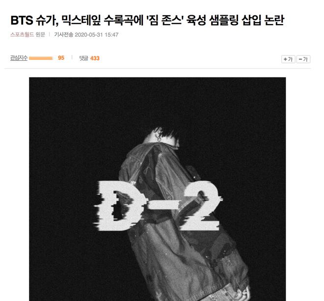Knet chỉ trích SUGA (BTS) dữ dội sau lời xin lỗi của Big Hit: Tỏ ra là nghệ sĩ thực thụ nhưng cái gì tốt thì thì vơ sạch, cái gì xấu xa thì đổ vỏ à? - ảnh 1