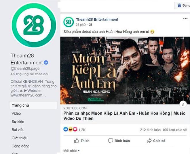 Giang hồ mạng Huấn Hoa Hồng ngang nhiên làm MV quảng cáo game đánh bạc: Có thể bị xử lý hình sự - Ảnh 3.