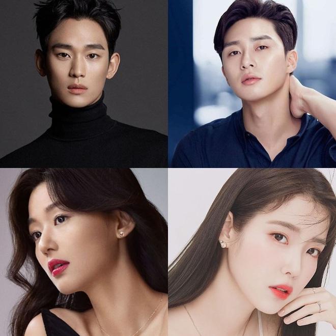 Top diễn viên truyền hình được săn đón nhất xứ Hàn: Kim Soo Hyun vượt Hyun Bin, Lee Min Ho còn không được nhắc đến - ảnh 3
