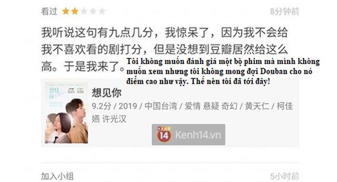 Bom tấn xứ Đài bị fan siêu phẩm Góc Bí Mật dìm hàng tơi tả, Cnet lại nhiệt tình ủng hộ - ảnh 3