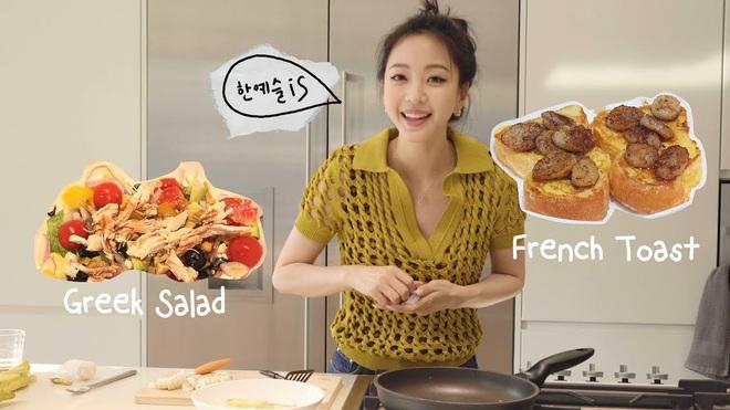 U40 mà vẫn sở hữu body căng đét khiến gái đôi mươi cũng phải hờn ghen, bí quyết nào giúp Han Ye Seul hack tuổi giỏi đến vậy? - ảnh 8