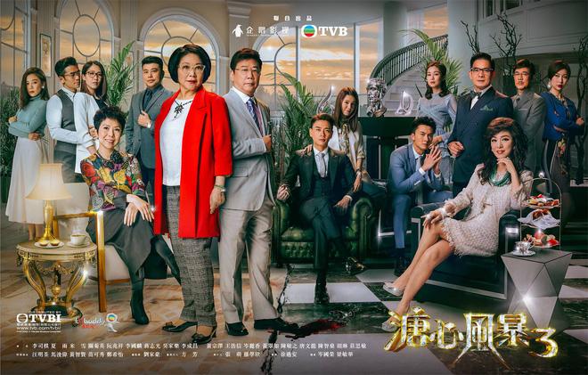 4 phim gia đấu căng không kém drama chủ sòng bài Macau: Năm bà vợ chiến nhau vì chuyện thừa kế, nghĩ mà mệt giùm! - ảnh 1