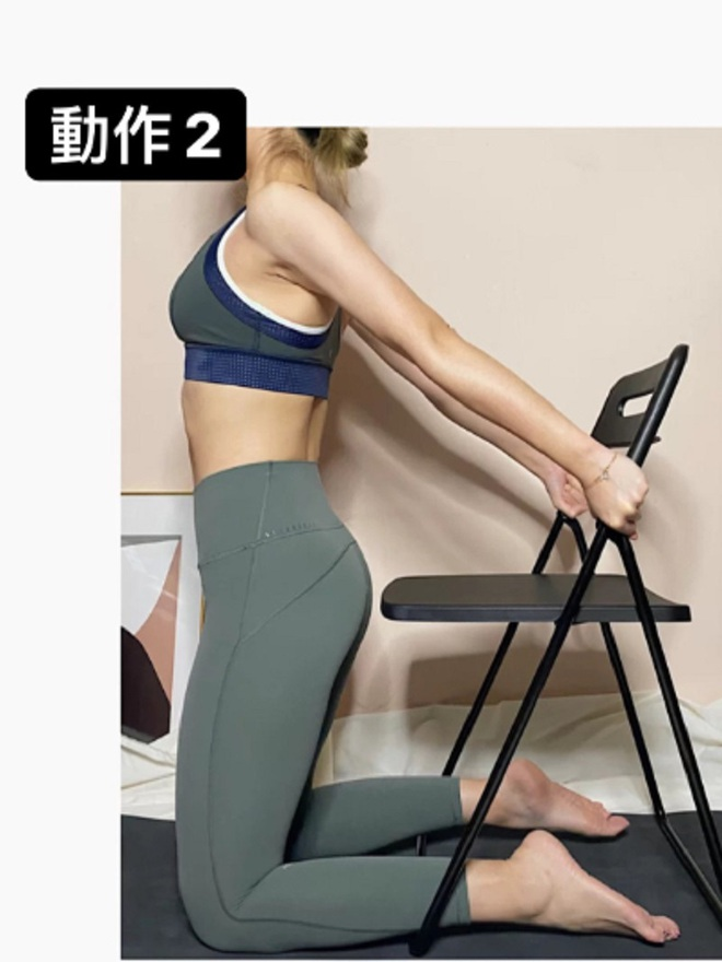 HLV hướng dẫn động tác tận dụng chiếc ghế để tập luyện, giúp các chị em lưng thẳng dáng thon đi trông thấy - ảnh 3