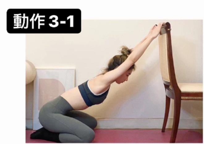 HLV hướng dẫn động tác tận dụng chiếc ghế để tập luyện, giúp các chị em lưng thẳng dáng thon đi trông thấy - ảnh 4