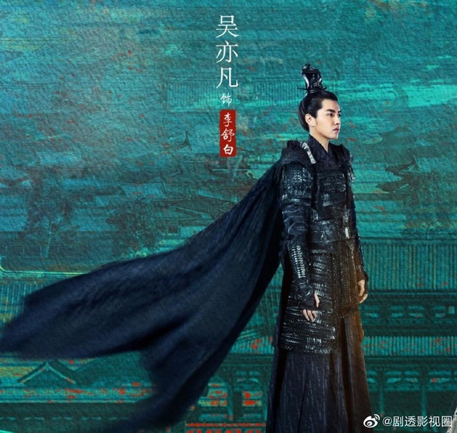 Poster Thanh Trâm Hành bị chê hết lời, Ngô Diệc Phàm lẫn Dương Tử đơ như tượng sáp - ảnh 2