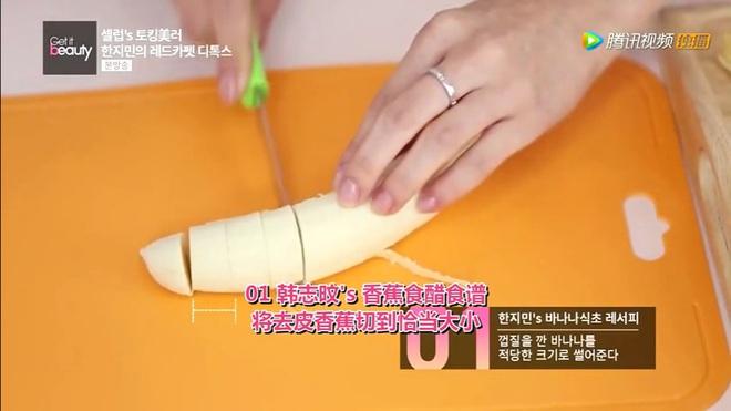 U40 như Han Ji Min nhờ trung thành với thứ nước detox này nên body luôn gọn gàng, nhan sắc mãi trẻ trung - ảnh 9