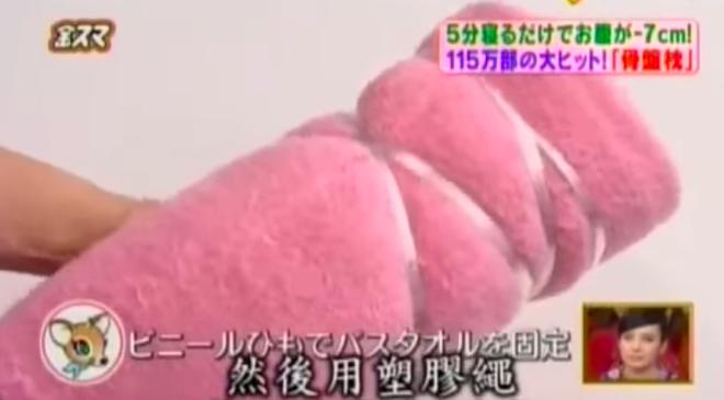 Bác sĩ người Nhật tiết lộ phương pháp giảm 7cm vòng eo chỉ nhờ 1 chiếc khăn tắm - ảnh 3
