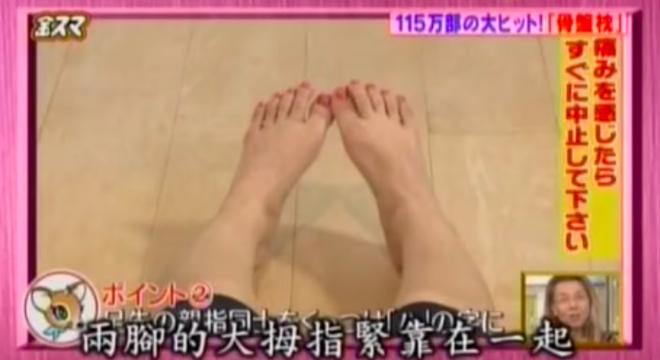 Bác sĩ người Nhật tiết lộ phương pháp giảm 7cm vòng eo chỉ nhờ 1 chiếc khăn tắm - ảnh 10