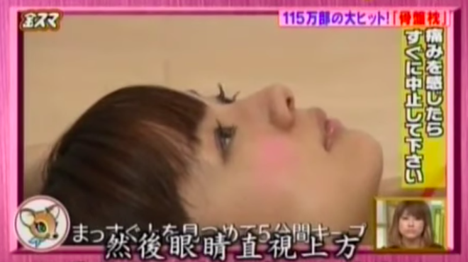 Bác sĩ người Nhật tiết lộ phương pháp giảm 7cm vòng eo chỉ nhờ 1 chiếc khăn tắm - ảnh 12