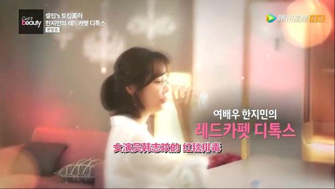 U40 như Han Ji Min nhờ trung thành với thứ nước detox này nên body luôn gọn gàng, nhan sắc mãi trẻ trung - ảnh 8