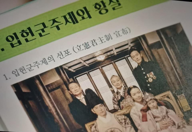 Quân Vương Bất Diệt lộ ảnh sốc đến cạn lời: Nghịch tặc Lee Lim lên làm vua, Lee Min Ho xuống kiếp làm dân đen? - ảnh 2