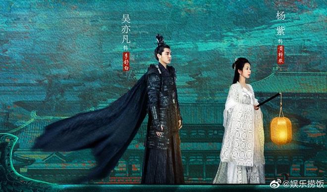 Hậu ồn ào tranh vai với Ngô Diệc Phàm, Dương Tử vui vẻ trở lại phim trường Thanh Trâm Hành - ảnh 10