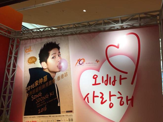Rầm rộ hình ảnh Park Bo Gum tái ngộ Song Joong Ki giữa nghi vấn ngoại tình và ly hôn 2000 tỷ, thực hư ra sao? - Ảnh 4.