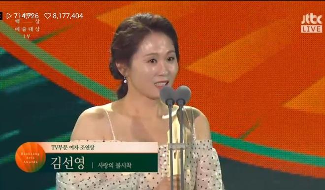 Toàn cảnh Baeksang 2020 hạng mục truyền hình: Hyun Bin - Son Ye Jin hụt hết giải bự, sốc nhất là quả phim hay nhất - ảnh 9