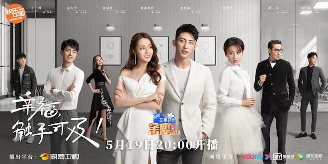 NSX Hạnh Phúc Trong Tầm Tay tiết lộ Nhiệt Ba - Cảnh Du có tới 18 cảnh hôn, fan bấn loạn vì sắp sửa bội thực - ảnh 13