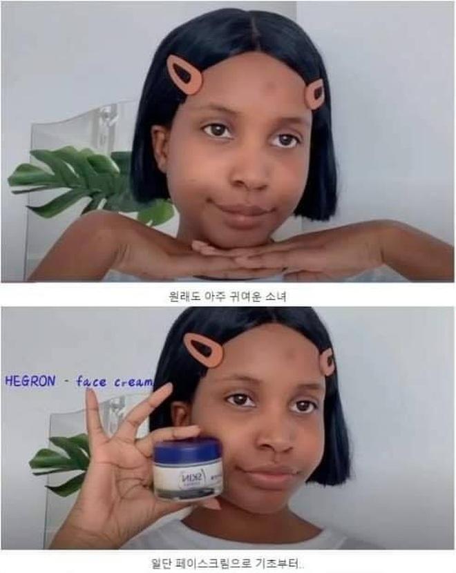 Thử makeup giống ulzzang, cô nàng da màu khiến dân tình gật gù: Style Hàn Quốc đúng là đỉnh như lời đồn! - Ảnh 1.