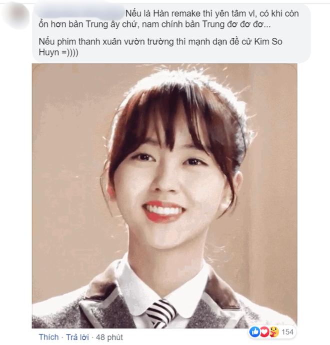 Gửi Thời Thanh Xuân Ngây Thơ Tươi Đẹp có bản Hàn, Kim So Hyun và Park Bo Young lập tức được gọi tên - ảnh 4