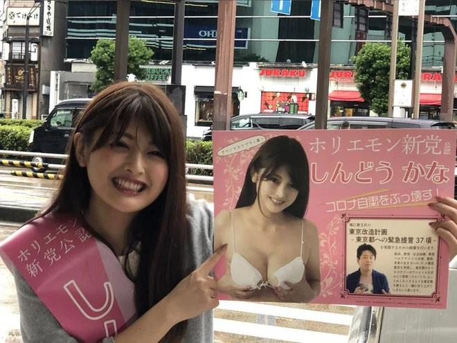 Nữ ứng viên Nhật Bản dùng khẩu trang thay áo ngực để quảng bá cho chiến dịch tranh cử - Ảnh 5.