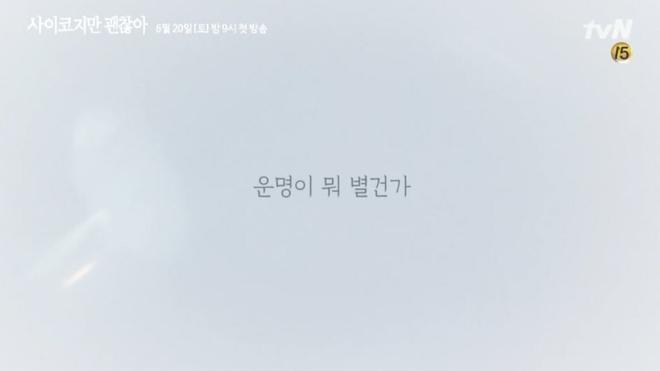 Điên Thì Có Sao dính phốt xài chùa câu nói nổi tiếng của Jonghyun (SHINee), fan bức xúc dùm cố nghệ sĩ - ảnh 1