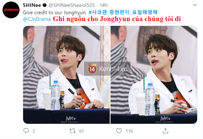 Điên Thì Có Sao dính phốt xài chùa câu nói nổi tiếng của Jonghyun (SHINee), fan bức xúc dùm cố nghệ sĩ - ảnh 7