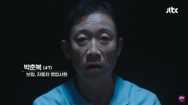Phim 19+ Hội Bạn Cực Phẩm mở màn gây sốc: Kẻ ác tàn độc giết người loã thể trong nhà tắm, sát nhân lộ diện luôn và ngay? - ảnh 8