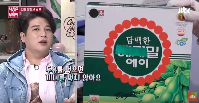 Shindong (Super Junior) hé lộ 5 loại thực phẩm thần thánh giúp anh giảm được 23kg chỉ sau 2 tháng - Ảnh 5.