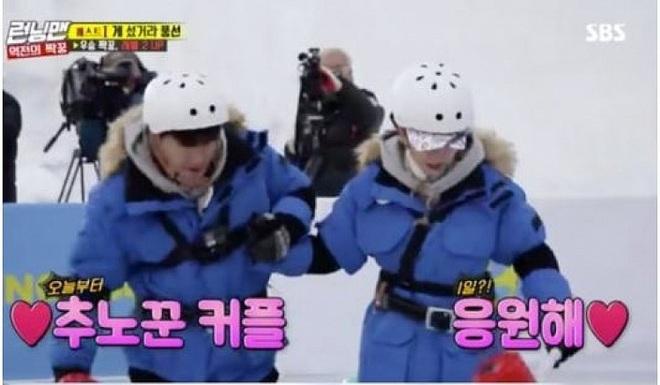 Xoắn xuýt khoảnh khắc Kim Jong Kook bất ngờ gọi Song Ji Hyo là vợ yêu, đến cả đồng đội cũng phải bất ngờ - ảnh 10
