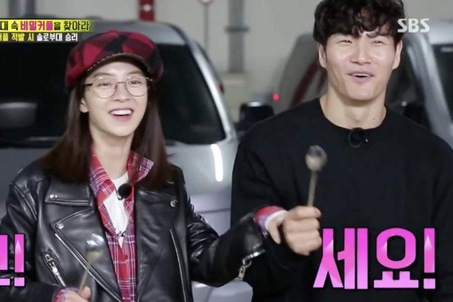 Xoắn xuýt khoảnh khắc Kim Jong Kook bất ngờ gọi Song Ji Hyo là vợ yêu, đến cả đồng đội cũng phải bất ngờ - ảnh 8