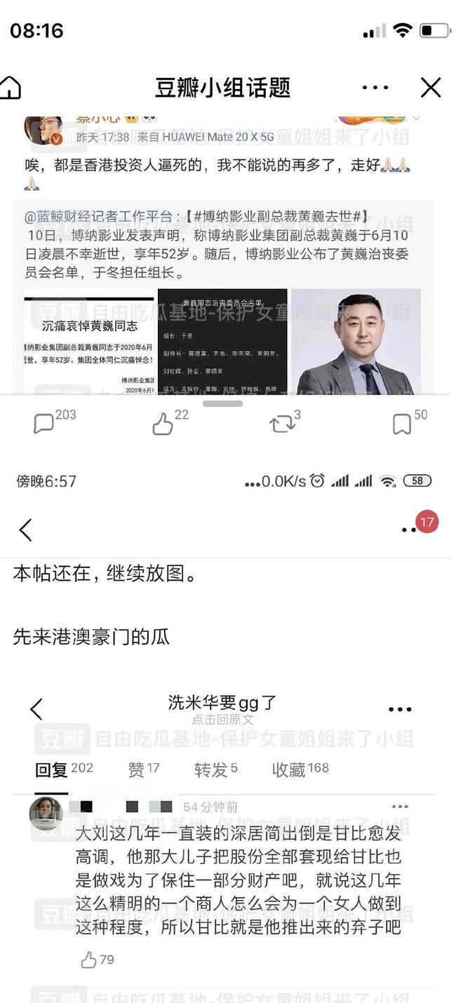 Biến căng Cbiz: Công ty giải trí đình đám bị nghi ngờ rửa tiền, vợ chồng Angela Baby - Huỳnh Hiểu Minh vội vã tháo chạy - Ảnh 3.