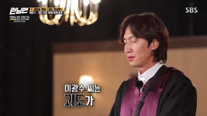 Running Man tập kỷ niệm 10 năm phát sóng: Fan trung thành bị anh em Lee – Yang cho ăn trọn một cú lừa! - ảnh 3